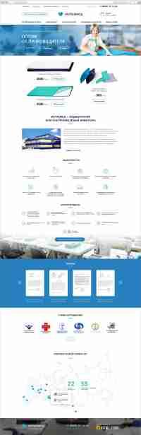 Дизайн сайта «Матрамед»