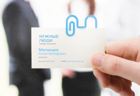 Разработка логотипа компании «Нужные люди»
