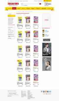 Дизайн сайта интернет-магазина книг «Полезная книга»