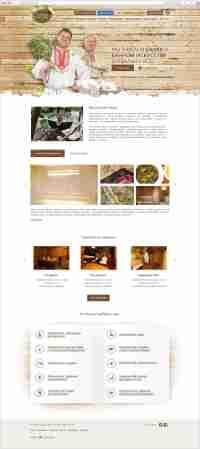 Дизайн сайта «Мыльни Вятские»