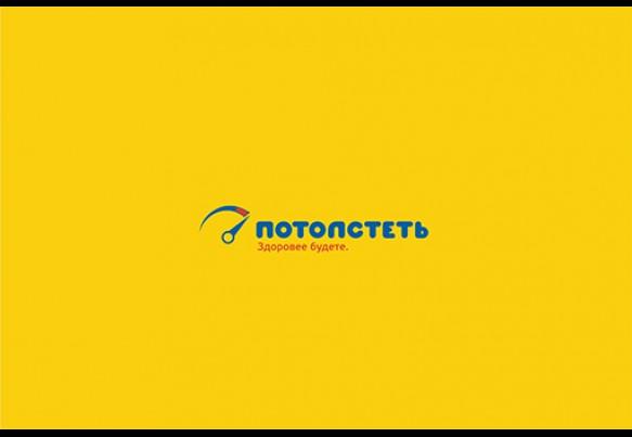 Дизайн сайта «Потолстеть»