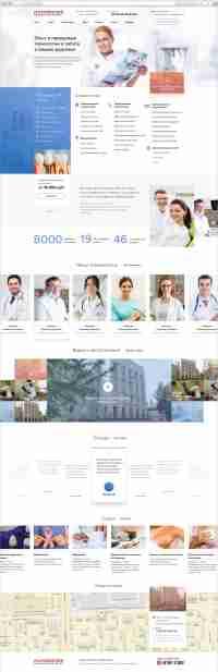 Дизайн сайта «Маяковский»