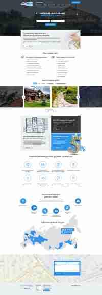 Дизайн сайта «МСК»