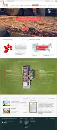Дизайн сайта «Нововятского Лыжного Комбината»