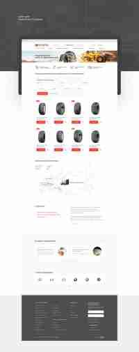 Дизайн сайта компании «Росшина»
