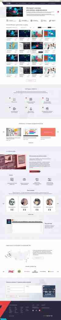 Дизайн сайта «ЗумаЗума»
