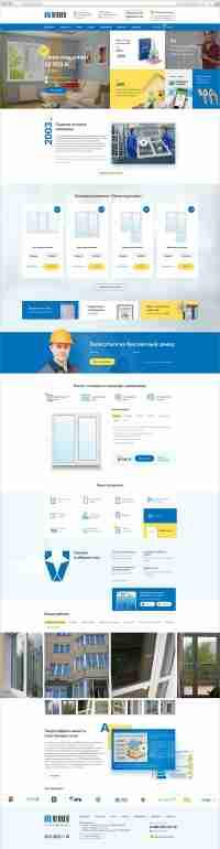 Дизайн сайта Пластиковые окна «ОКНА ВЕККЕР»