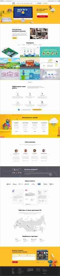 Дизайн сайта «Инфомульт»
