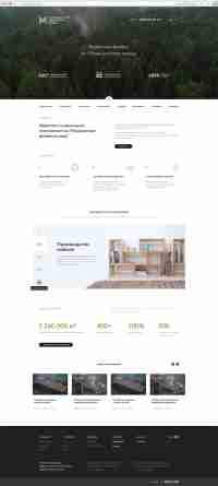 Дизайн сайта «Мурашинский фанерный завод»