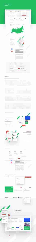 Дизайн сайта недвижимости «Reinport» v3.0